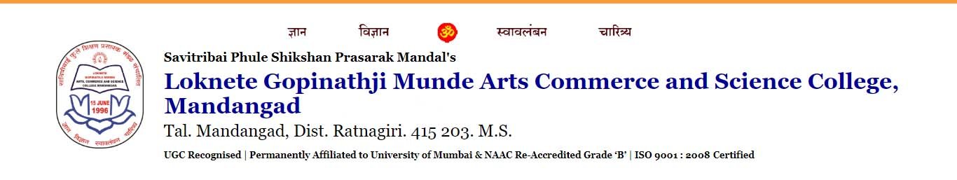 Loknete Gopinath Mundhe Arts Commerce Science College, Mandangad